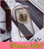 【萌萌噠】iPhone 6 / 6S (4.7吋)  MLGB 骷髏獅子頭保護殼 透明全包電鍍邊軟殼 手機殼 手機套