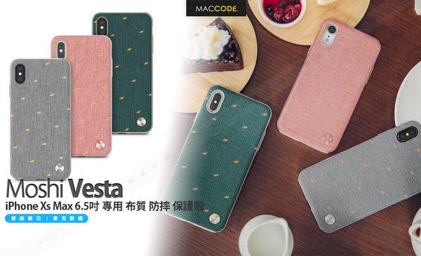 Moshi Vesta iPhone Xs Max 6.5吋 專用 布質 防摔 保護殼