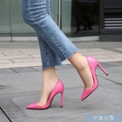 偽娘鞋40-47碼 偽娘變裝反串大碼超淺口大碼超高跟鞋白領尖頭細跟性感 快速出貨