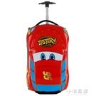 兒童拉桿箱18寸行李箱小學生男女小孩可坐騎拉桿書包多功能旅行箱CY『小淇嚴選』