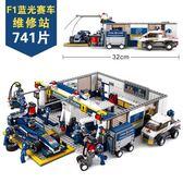 拼裝積木益智早教拼插玩具兒童F1賽車組合小顆粒模型大卡車
