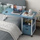 宿舍桌 可行動升降床邊桌家用電腦桌學生學習床上書桌臥室懶人簡約小桌子-米蘭街頭