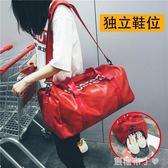 短途旅行包女手提鞋位行李包男韓版大容量旅行袋防水運動健身包潮  一米陽光