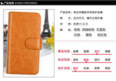 htc820手機殼htcd820保護套D820U皮套S翻蓋D820T支架插卡皮套  時尚潮流