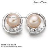 耳環STEVEN YANG正白K飾「典藏珍愛」耳針式 美品珍珠 抗過敏鋼針 *一對價格*