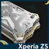 SONY Xperia Z5 E6653 雷神金屬保護框 碳纖後殼 螺絲款 高散熱 全面防護 保護套 手機套 手機殼