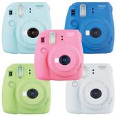 FUJIFILM  FUJIFILM instax mini 9 mini9 拍立得相機 公司貨