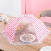 餐菜罩-大號可折疊飯菜罩家用防蠅飯罩子餐桌罩菜傘圓形蒼蠅蓋菜罩食物罩 東川崎町