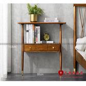 [紅蘋果傢俱]MG539 金絲檀木(胡桃木)系列 邊櫃 書架 書櫃  層架 展示架 收納架 實木 北歐風 輕奢