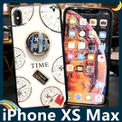 iPhone XS Max 6.5吋 時光玻璃保護套 電鍍鑲鑽 潮牌TIME 水鑽 指環支架 全包款 手機套 手機殼
