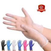 一次性手套PVC乳膠橡膠食品級餐飲烘焙加厚專用防護手術美容