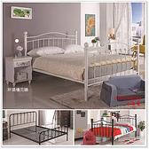 【水晶晶家具/傢俱首選】JX1377-2凱特兒5呎白色雙人鐵床~~另有黑色款