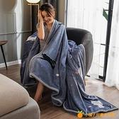 珊瑚毛毯子法蘭絨毯毛絨床單加厚保暖冬季墊鋪床加絨【小橘子】