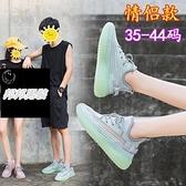 椰子鞋女春夏網面透氣大碼情侶運動鞋夏季輕便跑步鞋品牌【邦邦男裝】