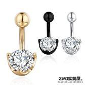 [Z-MO鈦鋼屋]魅力肚臍環/圓形鑲鑽設計/簡約幾何造型/閃亮絢麗/單個價【ECS076】