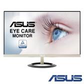 ASUS VZ249H 24型 IPS 纖薄無邊框電腦螢幕