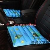 汽車座墊水墊一體墊夏季冰墊坐墊降溫墊水坐墊組合冰涼墊水袋【時尚大衣櫥】