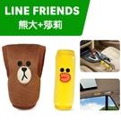 【車寶貝推薦】LINE 熊大+莎莉 排檔...