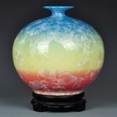 陶瓷器花瓶三色彩結晶釉家居客廳玄關裝飾工藝品擺件插花 居享優品