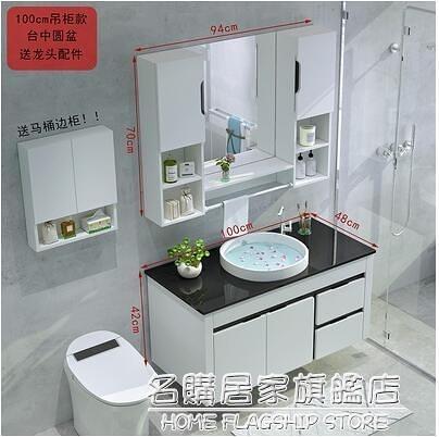 簡約現代浴室櫃組合衛生間洗漱臺洗手池洗臉面盆衛浴櫃小戶型衛浴 NMS名購新品