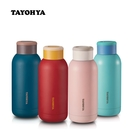 【TAYOHYA多樣屋】冷暖魔溫杯 390ml 兩用 保溫保冷 冷敷熱敷 暖手寶 食品級304不銹鋼 保溫瓶