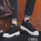 馬丁靴男韓版潮流新款秋季帆布高筒馬丁鞋潮鞋百搭英倫短靴子 電購3C