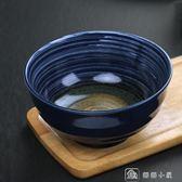 天目釉餐具家用陶瓷碗大盤子日式大碗湯碗面碗斗笠碗 全館單件9折