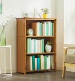 書櫃 木馬人簡易書架置物實木落地收納客廳桌上面簡約學生兒童小書櫃子完美