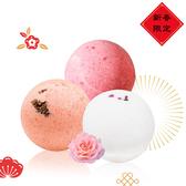 Fresh Line 粉紅開運泡澡組 🌼 開春56折