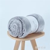 小毛毯被子珊瑚絨單人薄款空調蓋毯加厚兒童嬰兒沙發午睡毯子YYP 蓓娜衣都