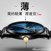 超薄時尚潮流機械精鋼帶石英錶手錶簡約男士腕錶學生防水男錶 艾美時尚衣橱