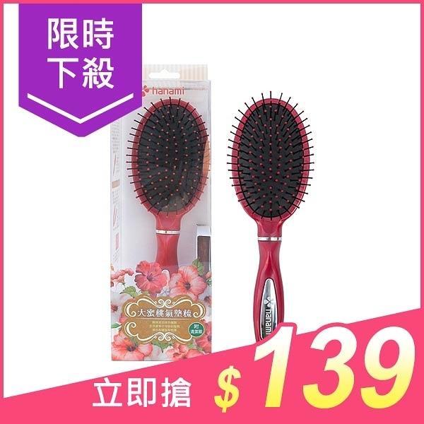 hanami 大蜜桃氣墊梳(26015EC)1支入【小三美日】附清潔刷 原價$159