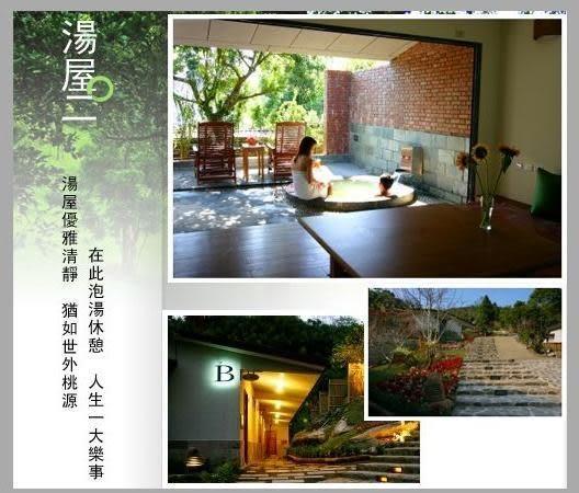 新竹尖石  石上湯屋渡假村 日式和風雙人房