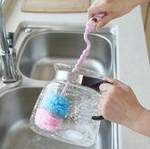 杯刷 杯刷長柄玻璃杯360度旋轉刷杯子刷