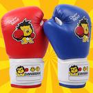 兒童拳擊手套  訓練格斗散打沙袋手套【潮咖範兒】