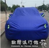 車罩  保時捷Macan卡宴帕拉梅拉panamera911車衣車罩718Boxster專用車套igo  歐韓流行館