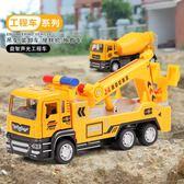 交換禮物-玩具車兒童燈光音樂回力仿真合金汽車模型攪拌工程貨車吊車男孩玩具卡車