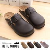 [Here Shoes]3色 男款高質感皮革半包鞋懶人鞋 ◆MIT台灣製─AP8325