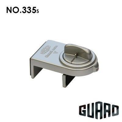 GUARD 大型確保型門窗輔助安全鎖#335S(銀色)(1入) 門窗鎖 防盜 防墜 門鎖 防盜 小偷 警報器