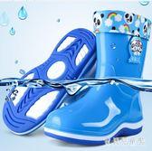 兒童雨鞋 男童女童小學生防滑四季通用雨靴中大童中筒加絨兒童水鞋 CP1583『寶貝兒童裝』