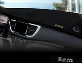 避光墊 陽遮光汽車內前台後窗改裝飾工作儀表中控台防曬避光墊