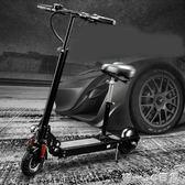代駕電動滑板車成人迷你電動車兩輪折疊雙輪代步電動車迷你【帝一3C旗艦】YTL