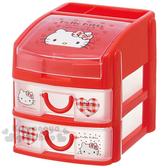 〔小禮堂〕Hello Kitty 塑膠二抽收納盒《紅.透明.大臉.格子愛心》頂層掀蓋式設計 4973307-39040