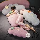 多功能抱枕床頭大靠背女生睡覺超軟枕頭臥室床上【君來佳選】