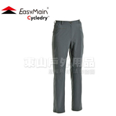EasyMain 衣力美 R1142 -70灰 女彈性排汗快乾長褲