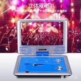 dvd播放機家用便攜式光盤vcd影碟機移動兒童學習機 QQ27698『東京衣社』