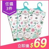 【任3件$69】極淨 香水除濕袋(1入) 小蒼蘭/浪漫花園/黑琥珀 款式可選【小三美日】