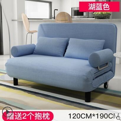 摺疊沙發床兩用可摺疊客廳小戶型多功能簡約現代單人雙人三人沙發 MKS宜品居家