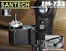《飛翔無線》SANTECH FM-733 車機專用 免持麥克風 排檔麥克風〔 TM-V7A TM-733 TM-V708A TM-V71A 〕