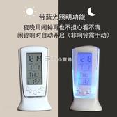 起床鬧鐘LED鬧鐘長形計時鬧鐘 日期溫度星期電子鬧鐘 創意靜音背光鬧鐘『獨家』流行館